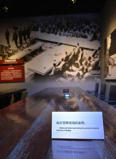 习近平参观《伟大胜利 历史贡献》主题展览