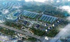华中绿谷:花卉苗木交易市场隆重