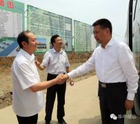 华中绿谷:市委副书记、代市长秦