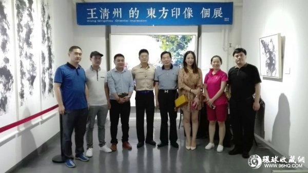 王清州个展在798感叹号艺术馆隆重开幕2