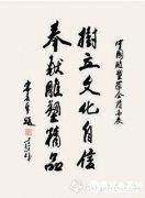中国雕塑学会成立25周年绘画书法