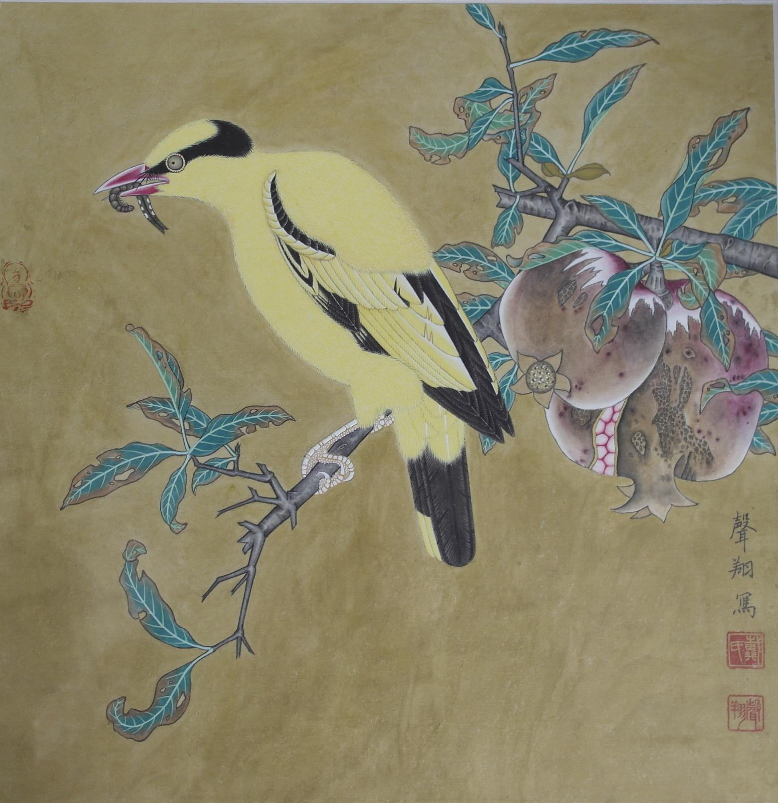 临宋人《榴枝黄鸟图》