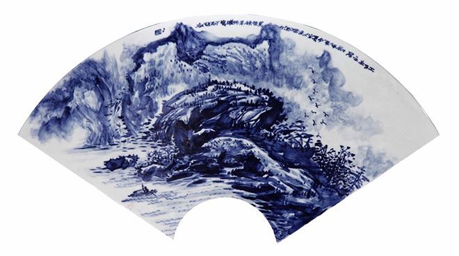 杨金瑞(青花瓷扇形)拍卖成交作品